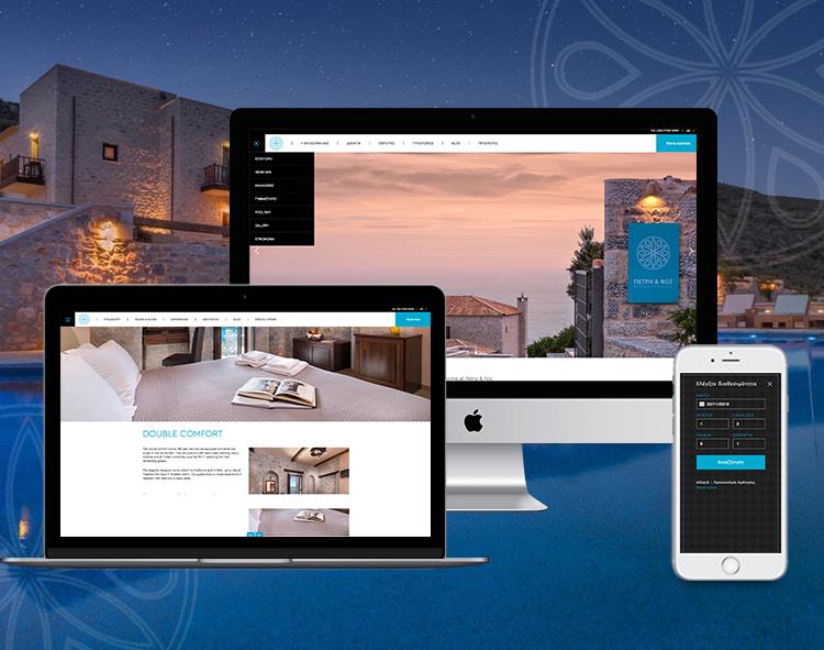 κατασκευή ιστοσελίδας για website